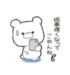 ぽよくま4(個別スタンプ:4)