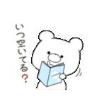 ぽよくま4(個別スタンプ:5)