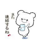 ぽよくま4(個別スタンプ:6)
