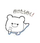 ぽよくま4(個別スタンプ:7)