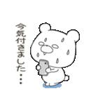 ぽよくま4(個別スタンプ:9)