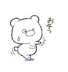 ぽよくま4(個別スタンプ:10)