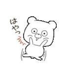 ぽよくま4(個別スタンプ:11)