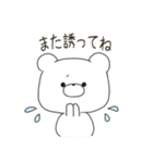 ぽよくま4(個別スタンプ:12)