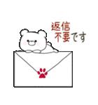 ぽよくま4(個別スタンプ:13)