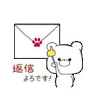 ぽよくま4(個別スタンプ:14)