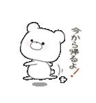 ぽよくま4(個別スタンプ:15)
