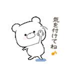 ぽよくま4(個別スタンプ:16)