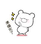 ぽよくま4(個別スタンプ:18)