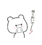 ぽよくま4(個別スタンプ:23)