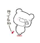 ぽよくま4(個別スタンプ:24)