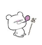 ぽよくま4(個別スタンプ:26)