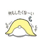 ぽよくま4(個別スタンプ:27)