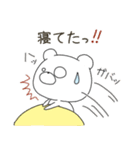 ぽよくま4(個別スタンプ:28)