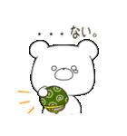 ぽよくま4(個別スタンプ:29)