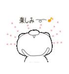 ぽよくま4(個別スタンプ:33)