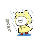 ぽよくま4(個別スタンプ:34)