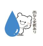 ぽよくま4(個別スタンプ:35)