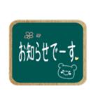 ぽよくま4(個別スタンプ:36)