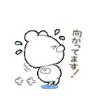 ぽよくま4(個別スタンプ:37)