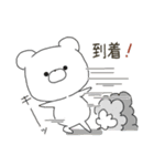 ぽよくま4(個別スタンプ:38)