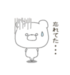 ぽよくま4(個別スタンプ:39)