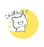 ぽよくま4(個別スタンプ:40)