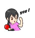萌え丘高校 女子卓球部(個別スタンプ:04)
