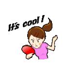 萌え丘高校 女子卓球部(個別スタンプ:23)