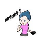 萌え丘高校 女子卓球部(個別スタンプ:34)