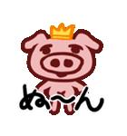 ブタの王子様プリぶた(PRINCE OF PIG)(個別スタンプ:1)