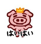 ブタの王子様プリぶた(PRINCE OF PIG)(個別スタンプ:2)