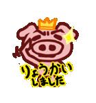 ブタの王子様プリぶた(PRINCE OF PIG)(個別スタンプ:3)