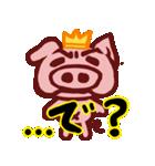 ブタの王子様プリぶた(PRINCE OF PIG)(個別スタンプ:4)
