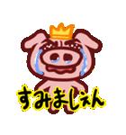 ブタの王子様プリぶた(PRINCE OF PIG)(個別スタンプ:6)