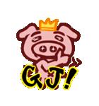 ブタの王子様プリぶた(PRINCE OF PIG)(個別スタンプ:8)