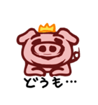 ブタの王子様プリぶた(PRINCE OF PIG)(個別スタンプ:9)