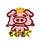 ブタの王子様プリぶた(PRINCE OF PIG)(個別スタンプ:13)