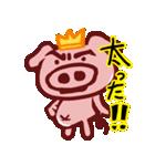 ブタの王子様プリぶた(PRINCE OF PIG)(個別スタンプ:14)