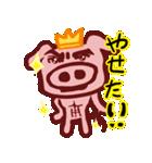 ブタの王子様プリぶた(PRINCE OF PIG)(個別スタンプ:15)