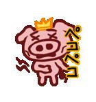 ブタの王子様プリぶた(PRINCE OF PIG)(個別スタンプ:16)
