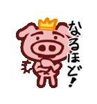 ブタの王子様プリぶた(PRINCE OF PIG)(個別スタンプ:20)