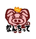 ブタの王子様プリぶた(PRINCE OF PIG)(個別スタンプ:23)