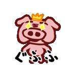 ブタの王子様プリぶた(PRINCE OF PIG)(個別スタンプ:24)