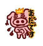 ブタの王子様プリぶた(PRINCE OF PIG)(個別スタンプ:25)