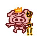 ブタの王子様プリぶた(PRINCE OF PIG)(個別スタンプ:27)