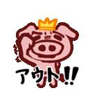 ブタの王子様プリぶた(PRINCE OF PIG)(個別スタンプ:28)