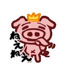 ブタの王子様プリぶた(PRINCE OF PIG)(個別スタンプ:29)