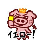 ブタの王子様プリぶた(PRINCE OF PIG)(個別スタンプ:30)