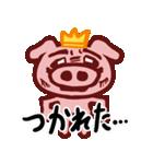 ブタの王子様プリぶた(PRINCE OF PIG)(個別スタンプ:32)